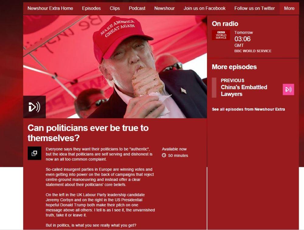 BBC newshour extra